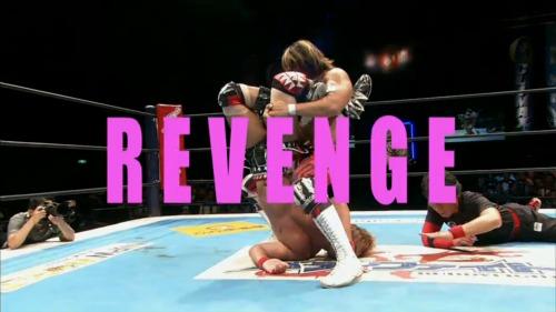 NJPW Revenge
